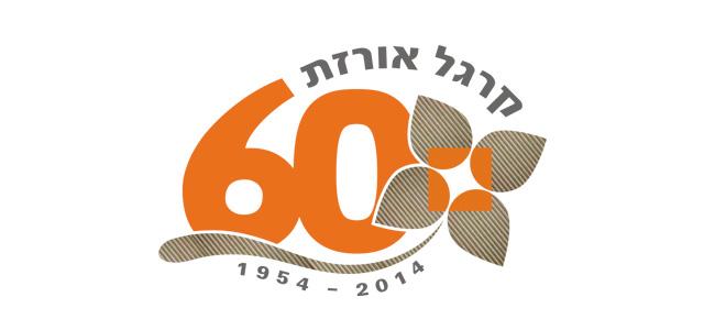 עיצוב לוגו קרגל