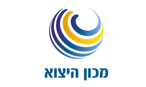 מכון היצוא הישראלי
